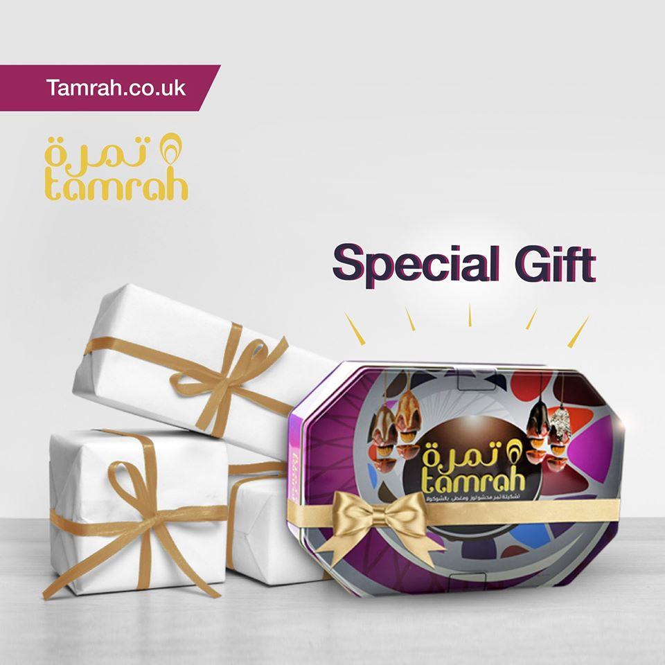 gift-box-tamrah