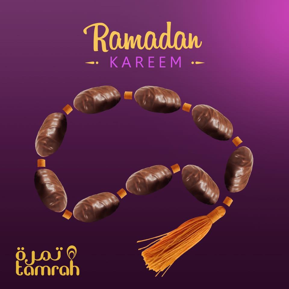 ramadan2020-2