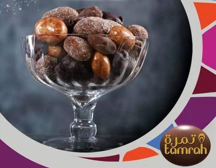 eid adha pre