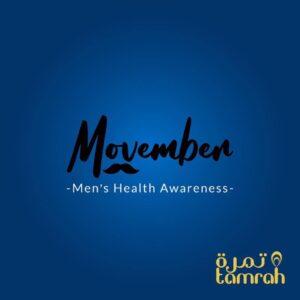 movember221120-post-tamrah