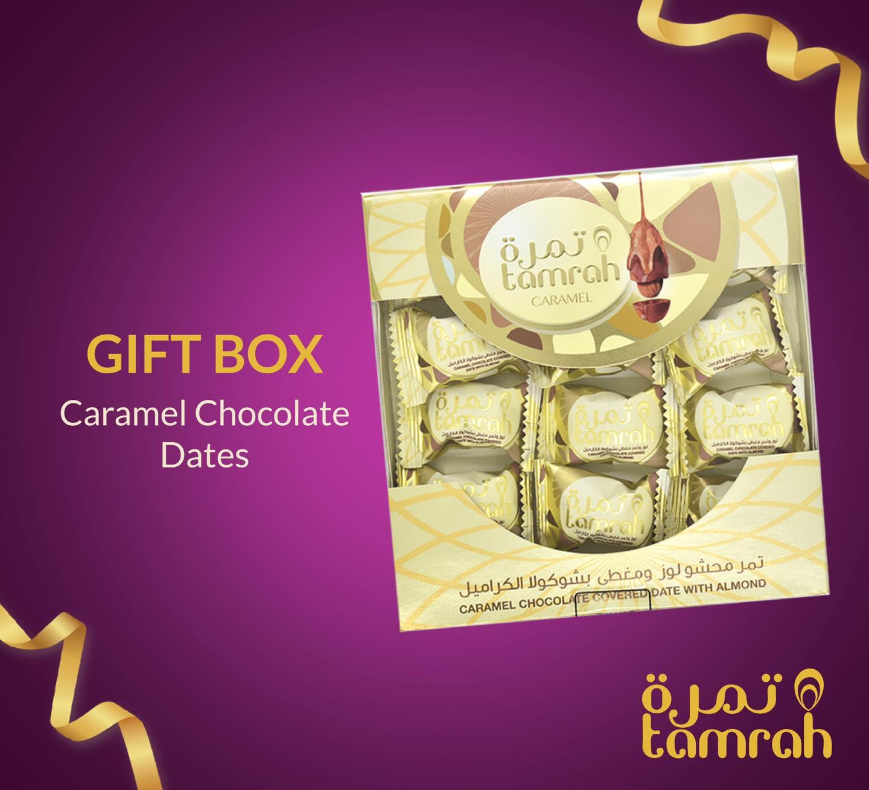 giftbox-131220