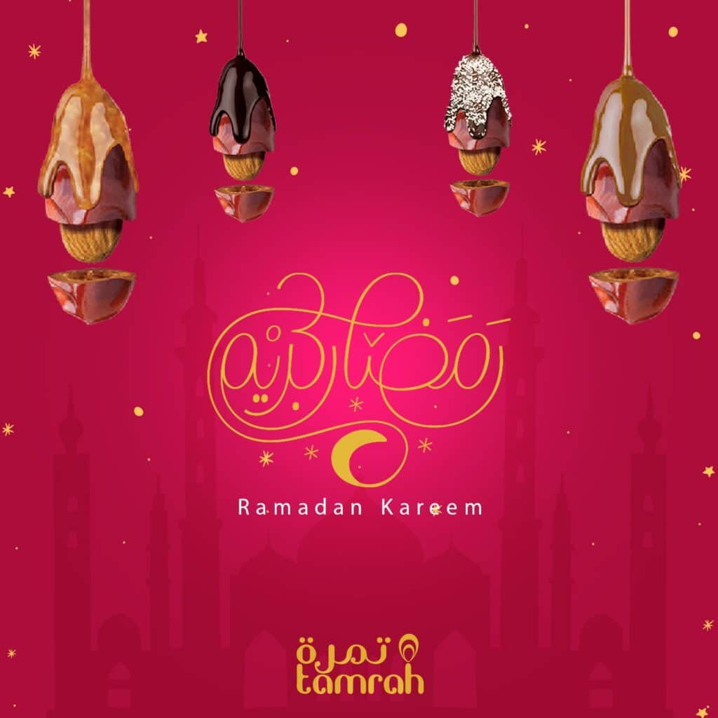 tamrah ramadan21 mob
